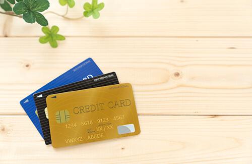 安心便利な、お支払い方法について イメージ